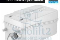 Канализационная Установка Grundfos Sololift2 D-2 - фото 3