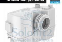 Канализационная Установка Grundfos Sololift2 WC-1 - фото 0