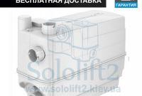 Канализационная Установка Grundfos Sololift2 C-3 - фото 0