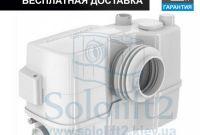 Канализационная Установка Grundfos Sololift2 WC-3 - фото 0