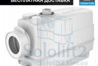 Grundfos Sololift2 CWC-3 - фото 0