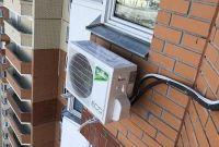 Предоставляем услуги по установке и ремонту всех видов кондиционеров - фото 1