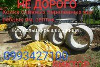 Копка сливных ям.Харьков и область - фото 0