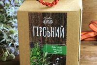 МІКС чаю – натуральні продукти з карпат. Рівне - фото 1