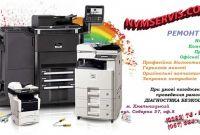 Ремонт принтеров - фото 1