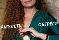 Магическая помощь в Киеве. Обряды любовные. - фото 0