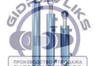 Гидроцилиндр КУН,ПКУ-08, СНУ, Погрузчик, Дровокол, Сеялка, Борона - фото 1