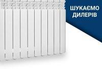 Радиаторы и котлы отопления. Дропшиппинг от поставщика - ОПТ - фото 1