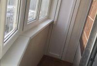 Балкон под ключ Кривой Рог. - фото 1