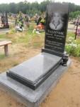 Продаж пам'ятників та вироби з граніту - фото 0