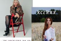 Услуги астролога Киев. Помощь мага Киев. Любовные обряды. Гадание. - фото 0