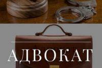 Адвокат по спорам с банками Киев. - фото 0