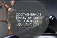 Адвокат по спорам с банками Киев. - фото 1
