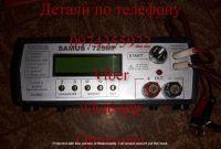 Сомолов Sаmus 1000, Sаmus 725 MS, Riсh P 2000 - фото 0