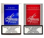Сигареты мелким и крупным оптом - фото 1