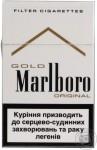 Сигареты мелким и крупным оптом - фото 0