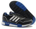 Кроссовки Adidas Originals, Nike Air Max - фото 1