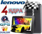 ПЛАНШЕТ ТЕЛЕФОН LENOVO GT7, 3G! GPS! 4 ЯДРА, 2 СИМ - фото 1